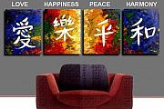 Chinese Characters Paintings - Chinese Symbols of Love Happiness Peace Harmony by Teo Alfonso