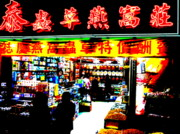 Urban Landscape Art Prints - Chinese TCM store Print by Funkpix Photo  Hunter