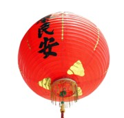Chinese Red Posters - Chinese Traditional Lantern Poster by Yali Shi