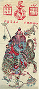 Chinese Tiger Prints - Chinese Wiseman Print by Granger
