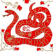 Chinese Zodiac Snake Print by Barbara Giordano
