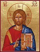 Byzantine Painting Posters - Christ Pantokrator Poster by Julia Bridget Hayes