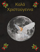 Ellenisworkshop Prints - Christmas Owl Greek Print by Eric Kempson
