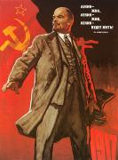 Lenin Framed Prints - Communist Poster, 1967 Framed Print by Granger