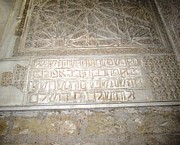 Spanish Synagogue Photos - Cordoba Jewish Quarter Synagogue Hebrew Scripture Spain by John A Shiron