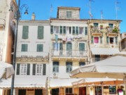 Corfu Prints - Corfu - 1 Print by David Bearden