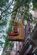Nashville Architecture Prints - Coyote Ugly Saloon Nashville Print by Susanne Van Hulst