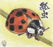 William Burns - Crayon Lady Bug