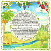 Jane  Simonson - Custom Ketubah contact...