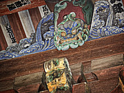 Painted Wood Prints - Daigoji Temple Gate Gargoyle - Kyoto Japan Print by Daniel Hagerman
