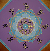 Chanting Painting Prints - Dancers Mandala Print by Jean Kowalski