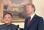 Carter House Posters - Deng Xiaoping And Jimmy Carter Poster by Everett