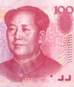 Monetary Posters - Detail of a one hundred Chinese Yuan bill Poster by Yali Shi