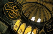 Domes Prints - Dome and columns inside Hagia Sophia Print by Sami Sarkis