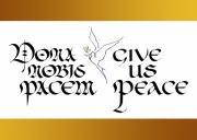Calligraphic Framed Prints - Dona Nobis Pacem-Give Us Peace Framed Print by Tamara Stoneburner