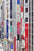 Downtown Business District In Japan Print by Jeremy Woodhouse