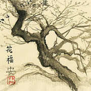 Nancy Pahl - Early spring plum sumi-e