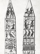 Chez Prints - Egyptian Obelisks, 18th Century Artwork Print by Middle Temple Library