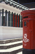 Letter Box Art - English Post Box in Hong Kong by Will and Deni McIntyre