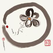 B Paintings - Enso Aven by Casey Shannon