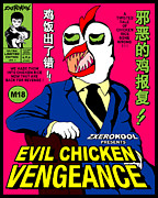 Evil Digital Art Originals - Evil Chicken Vengeance by Zxerokool