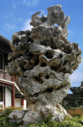 Travel China Posters - Exquisite Jade Rock - Yu Garden - Shanghai Poster by Christine Till