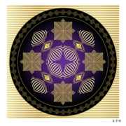 Tantric Framed Prints - Fleuron Composition No. 245 Framed Print by Alan Bennington
