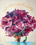 Quran Calligraphy Art - Flower Bomb  by Huda Totonji MFA PhD