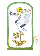 Stork Drawings Prints - Football Print by Sergey Molchanov