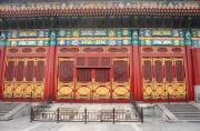 Forbidden City Prints - Forbidden City Building Detail Print by Thomas Marchessault