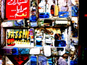 Beirut Posters - Funky Yassin Glass shopfront in Beirut Poster by Funkpix Photo Hunter