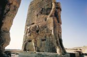 Ancient Sculptures - Gate of All Nations in Persia by Carl Purcell