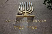 Synagogue Photos - Gates of Prayer by Robert Ullmann