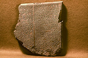 7th Century Photos - GILGAMESH, 7th CENTURY B.C by Granger