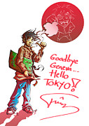 Comic Book Drawings Posters - Goodbye Poster by Tuan HollaBack