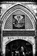 Sultanhmet Framed Prints - Grand Bazaar Framed Print by John Rizzuto