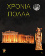 Parthenon - Greek Fashion by Eric Kempson