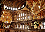 Hagia Sophia Gallery Print by Guillaume Rodrigue