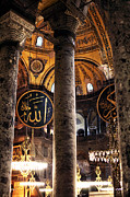Hagia Sophia Photo Framed Prints - Hagia Sophia Lights Framed Print by John Rizzuto