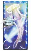 Hammerhead Posters - Hammerhead Sharks Poster by Design Pics Eye Traveller