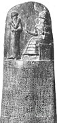 Monolith Posters - Hammurabi, Babylonian King And Lawmaker Poster by Photo Researchers