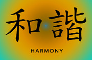 Motivational Posters - Harmony Poster by Linda Neal