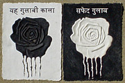 Rose Tapestries - Textiles Framed Prints - Hindi Black White Roses Framed Print by Darrell Ross