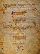 Byzantine Posters - Hippocratic Oath Poster by Granger