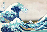 Great Paintings - Hokusai Great Wave off Kanagawa by Katsushika Hokusai