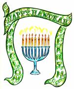 Hanukah Prints - Holiday Time Print by Judith Herbert