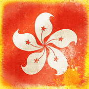 Stain Prints - Hong Kong China flag Print by Setsiri Silapasuwanchai