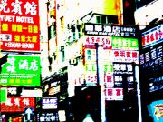 Hong Kong Digital Art Prints - Hong Kong clutter Print by Funkpix Photo Hunter