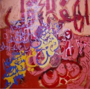 Baghdad Painting Originals - I am in Iraq  by Paul Batou