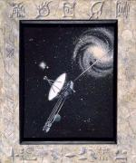 Interplanetary Space Painting Prints - I Draw Breath at the Edge of Heaven Print by Richard Deurer
